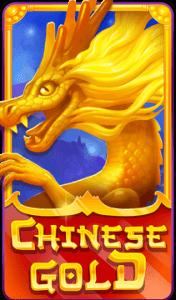 Chinese_Gold_slot_main_271
