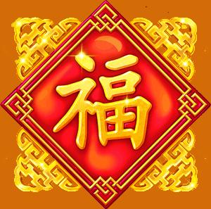 Casino slots Fu Gong icon